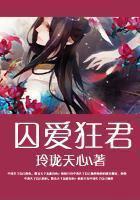 虐心文小说现代