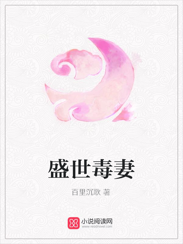 少林寺训练小说