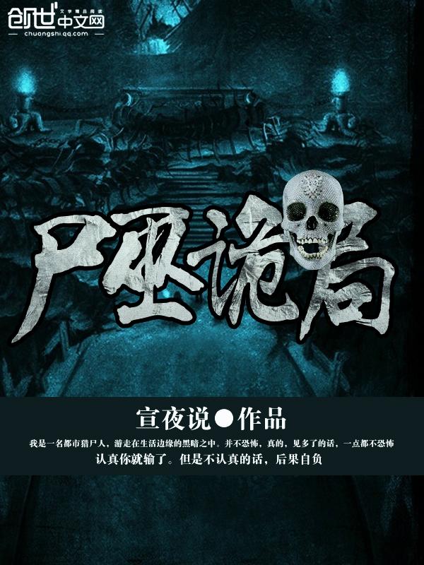 中国大学生小说