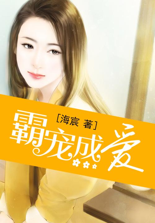 武灵王小说