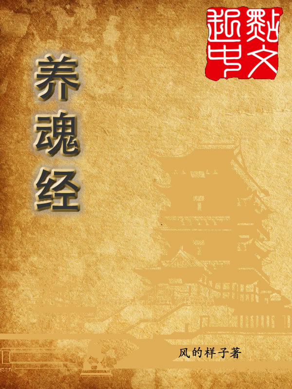 异海1小说