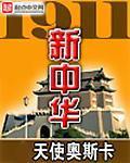 主角是儒修的小说