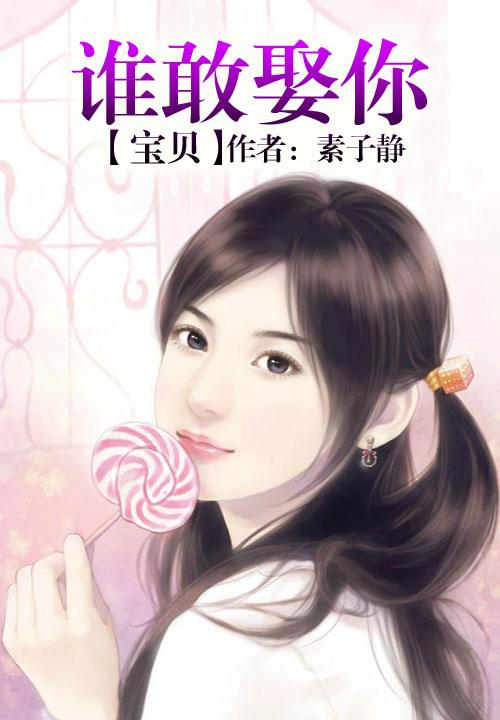 李羮年小说