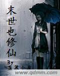 黑铁大陆小说