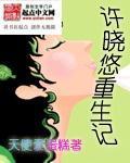 唐宁和墨霆小说