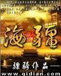 死神异界的小说