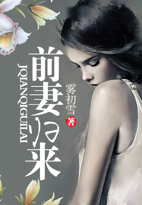枫之涯小说