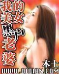 重生玄幻yy小说