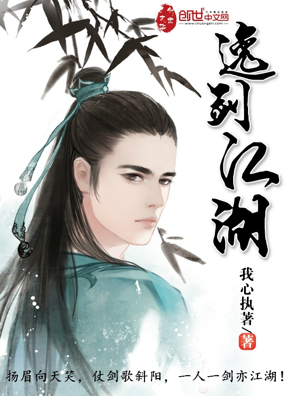 蛇妖系列小说