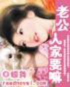 武林古典小说