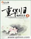 狼人综合 小说