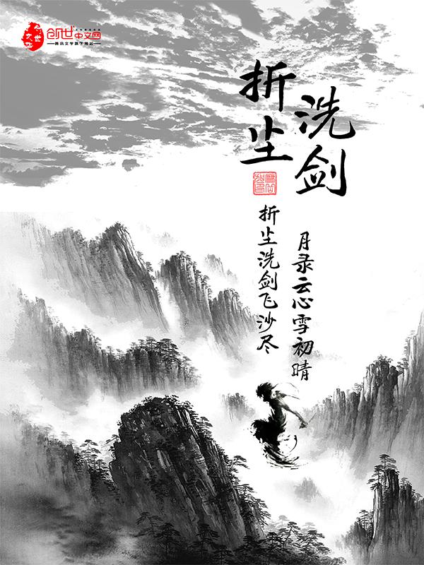 楚雨萱校花小说