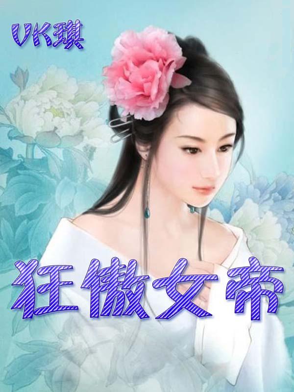 《北京北京》小说