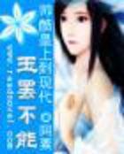 西医类小说完本