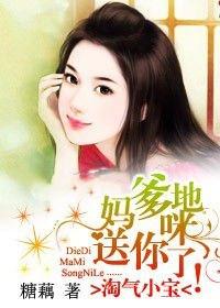 好看的上海言情小说