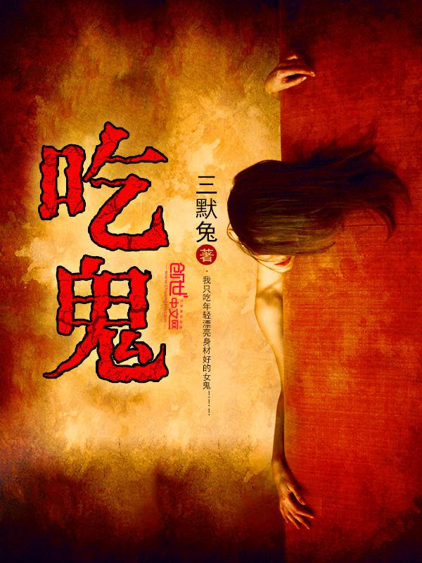 玉仙缘小说