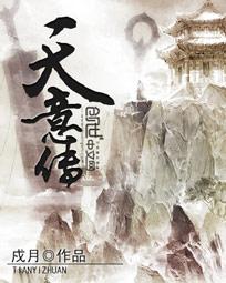 古江北小说