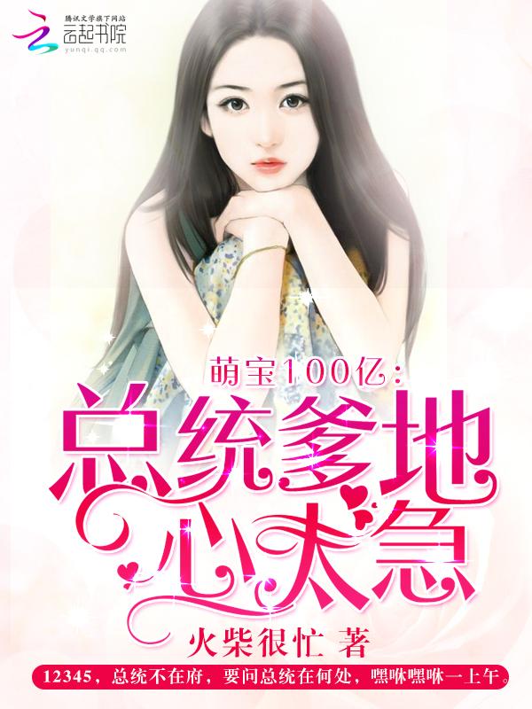 恋战 小说