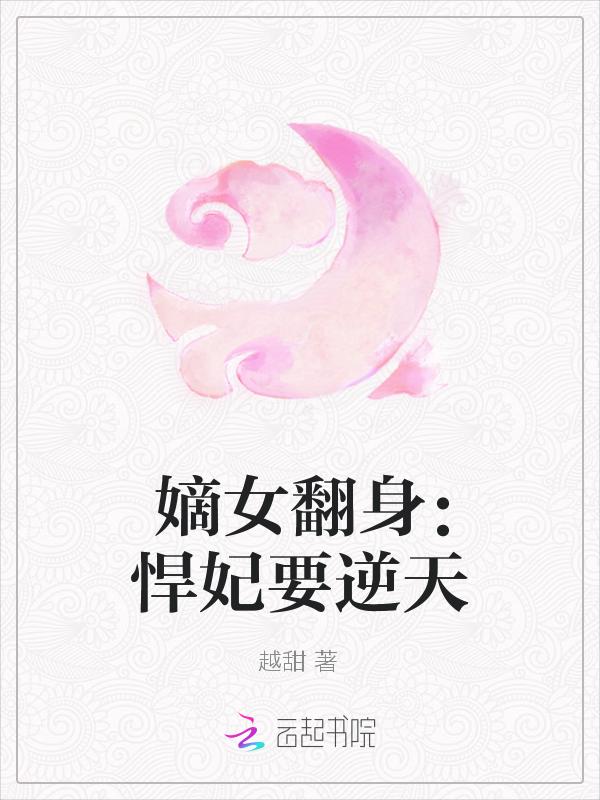 李大帝小说