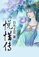 林雨溪小说