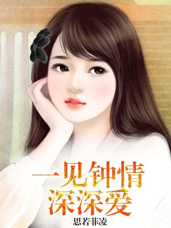 幽灵网吧小说