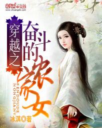 穿越之奋斗的农家女主角穆慈老太太精彩章节完本章节目录