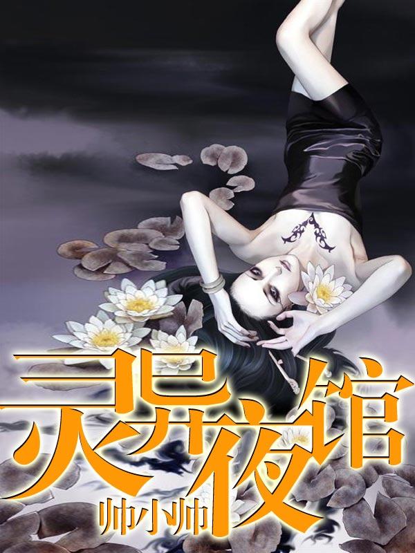 祁骁顾晓依小说
