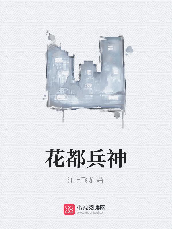 仙帝重生 小说