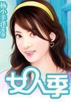 有香港的小说