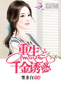 重生之千金诱惑主角周芷怡北冥轩精彩阅读完结版在线阅读