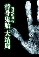 许凯的小说