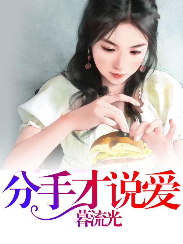 浅草茉莉小说