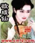 玄幻温馨小说