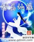 后宫 甄嬛传 小说