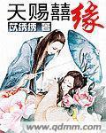白宇城小说