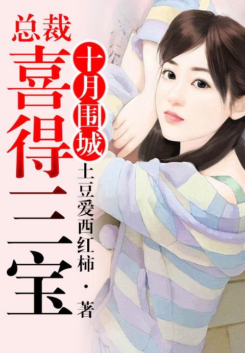 草民 小说
