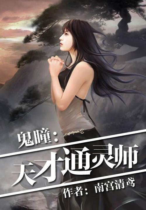 湖光山色小说