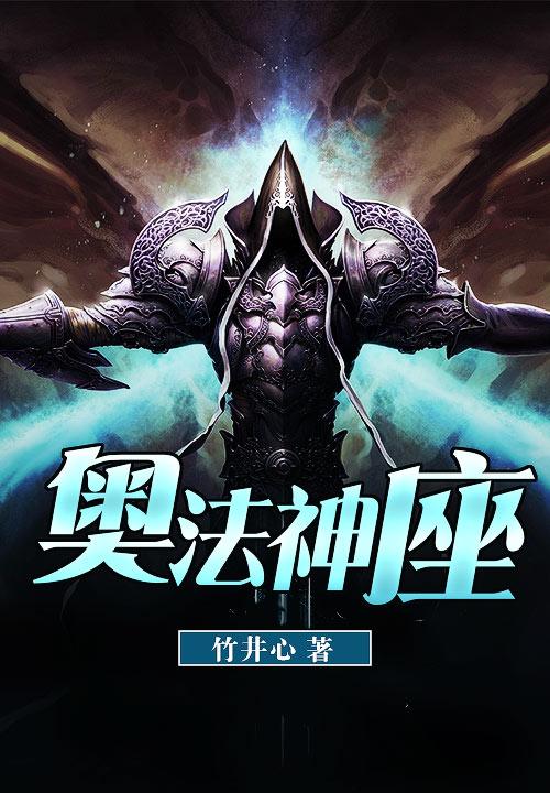 韩国龙族小说