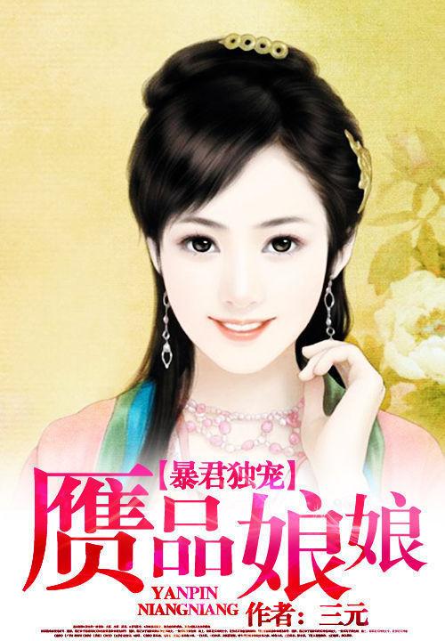 林小溪小说