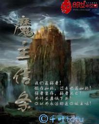 龙晴天小说
