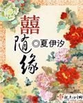 耽美英语小说