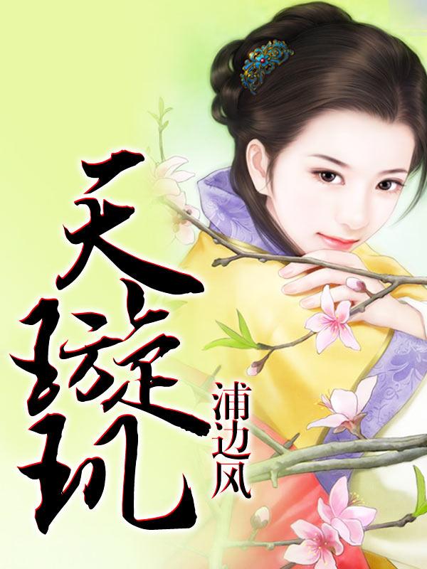 苏涵的小说