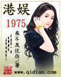 女主妩媚的小说