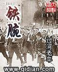 易烊千玺汤圆总裁小说