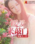 诛仙2 有声小说