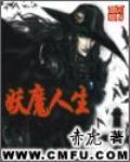理香子小说
