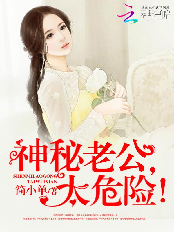 好看的女主角宁浅语小说