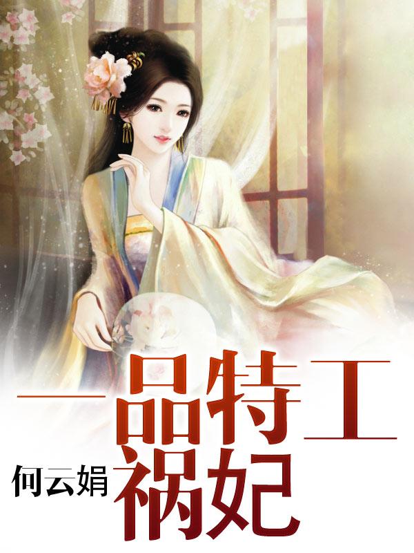 琳海雪源小说