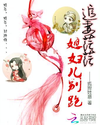 中国少儿小说