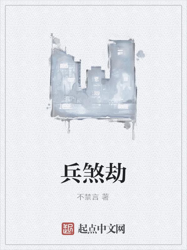 小说 青春小说